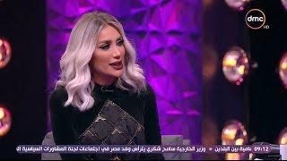 مايا دياب: أشكر ربنا أنني ما تزوجت حبيبي الأول -فيديو