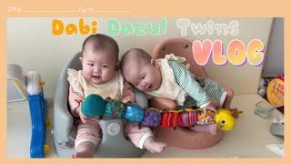 딸쌍둥이(6개월)/쌍둥이가먹는분유는?/출산후체중/이유식…