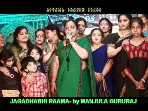 Sadhana Music School JAGADHABHI RAAMA by Manjula Gururaj
