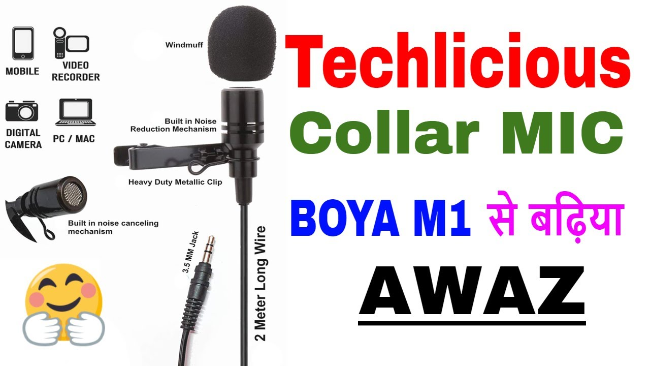 7a91af50304 Techlicious 3.5mm Lavalier Microphone: Thick Voice with BASS | Best After  BOYA BY M1