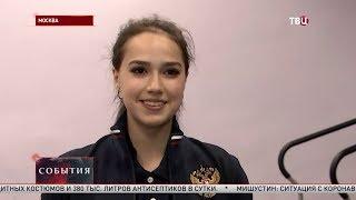 Alina Zagitova Interview before Novogorsk Camp A