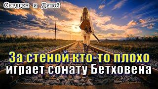 Стихи Агутина «За стеной кто-то плохо играет...» читает СЕРДЦЕМ и ДУШОЙ
