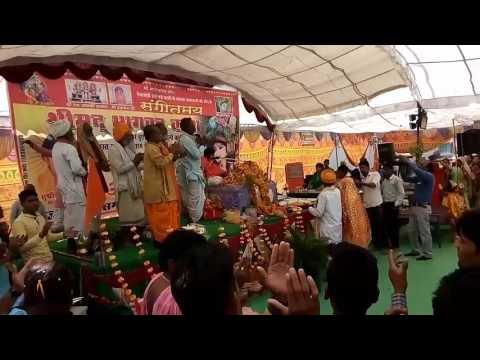 Rekha Shastri Bhajan