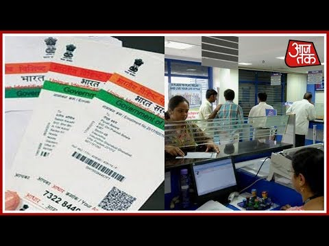 Supreme Court Refuses Interim Stay in Linking Aadhaar With Bank Account