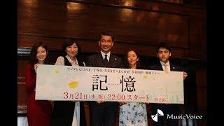 中井貴一「8回くらい断った」条件付きで出演決めた 新ドラマで弁護士役...