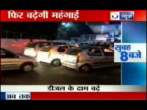 IOC, BPCL, HPCL up after diesel price hike