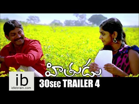 Hithudu 30sec trailer 4