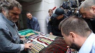 В Москве прощаются с Орханом Джемалем