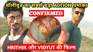 Action Stars Hrithik Roshan And Vidyut Jammwal To Join Soon For This Blockbuster Movie || WAR 2 Soon
