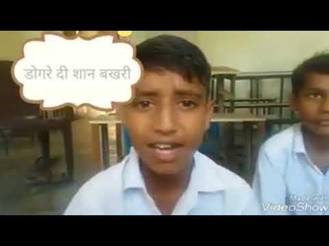 New dogri song☆☆ Please shere Jammu ki Awaaz hai♡♡