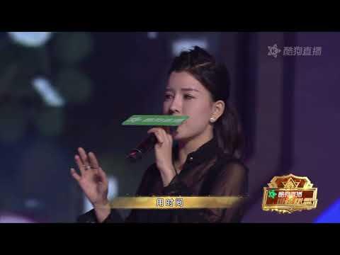 in 雄联盟第二期11—陈奕夫、By2《有点甜》
