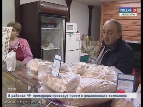 Народный контроль проверил чебоксарские кафе и кальянные