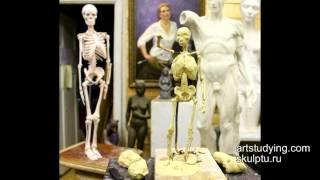 Пример лепки скелета - Обучение скульптуре. Фигура, 1 серия