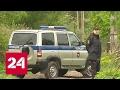 Бойня под Тверью: электрик, расстрелявший дачников, арестован