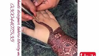 Moon mehndi designer liberty markit Lahore bride mehndi specialist..