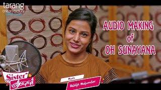 Oh sunayana song audio making | sister sridevi odia film 2017 | babushan, sivani - tcp