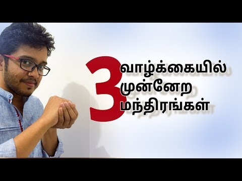 3 Lessons In life | Tamil Motivation | Hisham.M