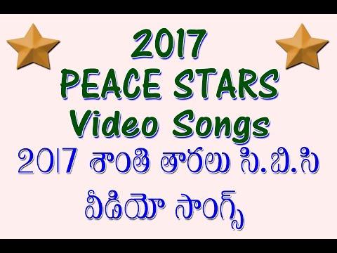 CBC 2017 Videos Songs (PEACE STARS)