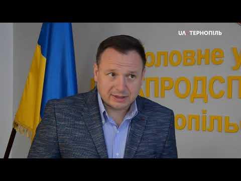 UA: Тернопіль: Лисиць, єнотовидних собак і вовків вакцинують від сказу