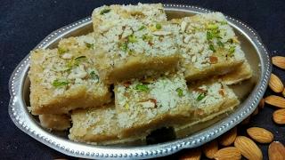 tasty and easy suji barfi recipe   sooji burfi   rava burfi   स ज क स व द ष ट बर फ