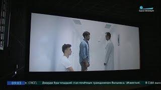 Смотреть видео Премьера фильма