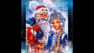 Поздравление С Новым Годом Главному Бухгалтеру(, 2014-11-21T13:52:38.000Z)