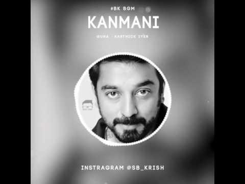 Kanmani song bgm# kamalhasan # gunna movie