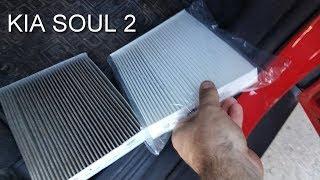видео Воздушный фильтр на Kia Soul  - 1.6, 2.0 л. – Магазин DOK | Цена, продажа, купить  |  Киев, Харьков, Запорожье, Одесса, Днепр, Львов