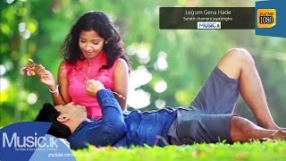 Legum Gena Hade - Surath chamara jayasinghe