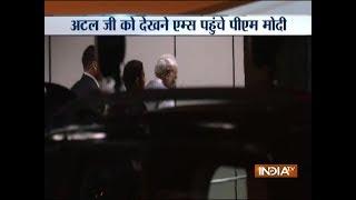 PM Modi reaches AIIMS to meet former Prime Minister Atal Bihari Vajpayee