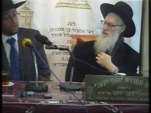 הרב אהרון לוי שליט''א - אמת מזוית אחרת...wmv