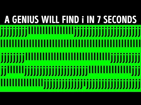 OPTICAL ILLUSIONS THAT WILL MAKE YOUR BRAIN WORK