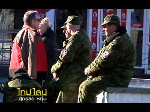 ทีมข่าวเนชั่น ลุยยูเครนและไครเมีย