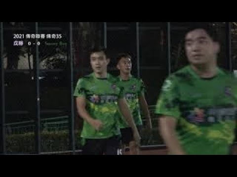 Download ▼傳奇 L2176 戊聯(白紫) VS Sunny Boy(綠)