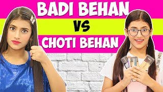 Badi Behan Vs. Choti Behan Part 3 | SAMREEN ALI