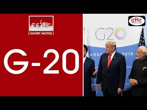 G-20 Summit - To The Point