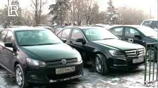 Смотреть видео Специальный бизнес-день ЛР, Москва, 20 января 2013 года онлайн