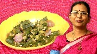 Ladies Finger Dry Curry | Mallika Badrinath Recipes | Okra Recipe