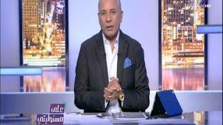 أحمد موسى يزف بشرى سارة للمواطنين:«50% تخفيضات على منتجات رمضان من هذة الأماكن»