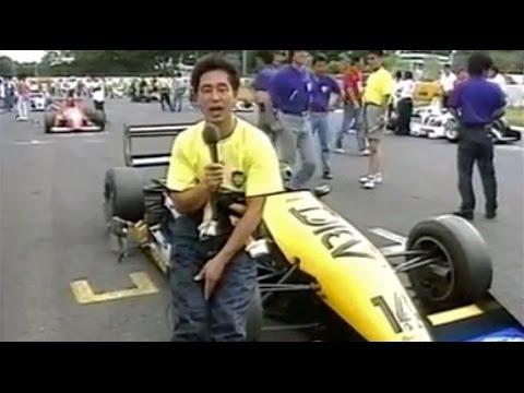 1991 All Japan Formula 3 Rd.5 TSUKUBA