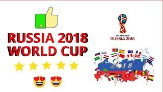 شاهد الان جميع ترددات القنوات الناقلة لكأس العالم 2018