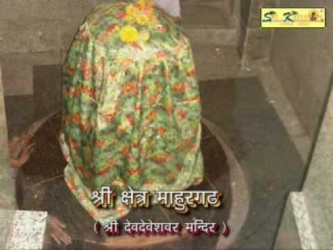 Datta Prabhu Mahurgarh