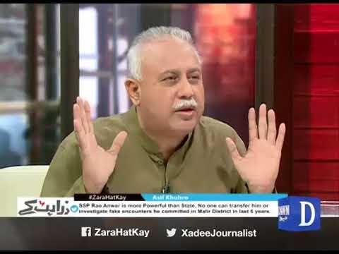 Zara Hat Kay - 18 January, 2018 - Dawn News