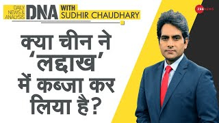 DNA: क्या China ने 'Ladakh' में कब्ज़ा कर लिया है? | Rajnath Singh Exclusive | Sudhir Chaudhary Show