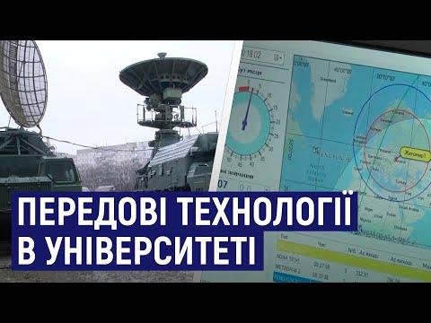 Суспільне Житомир: У Житомирі університет вперше прийняв та обробив дані з космосу станцією зондування землі