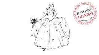 Как нарисовать принцессу на балу(Как нарисовать принцессу поэтапно карандашом за короткий промежуток времени. Видео рассказывает о том,..., 2014-07-02T17:44:41.000Z)