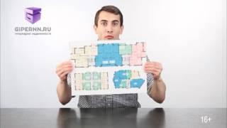 видео Gipernn.ru - Недвижимость Нижнего Новгорода, недвижимость