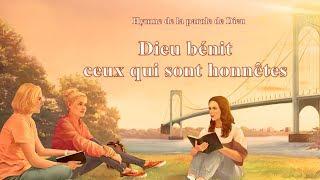 Louange chrétienne en français « Dieu bénit ceux qui sont honnêtes » (avec paroles)