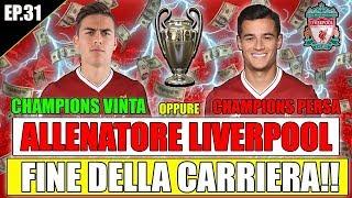 IL GRANDE FINALE!!! CHAMPIONS LEAGUE VINTA? OPPURE PERSA? | FIFA 18 CARRIERA ALLENATORE #31