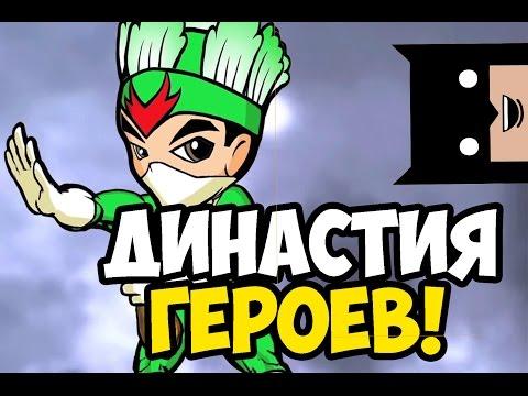 Видео Скачать просто герои меча и магии
